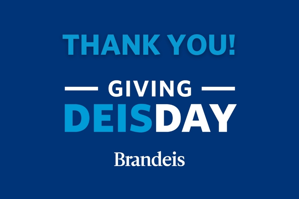 Thanks to you, we had a record-breaking Giving DEIS Day, with at least 2,690 donors giving $1.07 million.  At the business school, Joram Cukierman '98, MA'99 matched, dollar for dollar, all $9,340 in donations, doubling the total to $18,680.  https://t.co/nHZbMx6xxe https://t.co/d79ItsHtXA