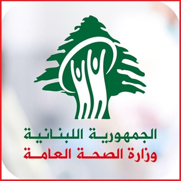 كورونا لبنان: هكذا توزعت الإصابات على البلدات والمناطق  #عاجل