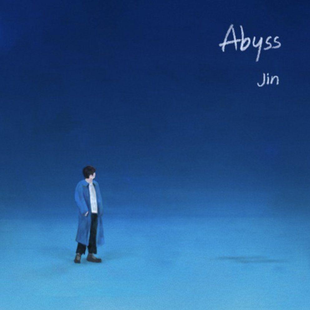 #Abyss