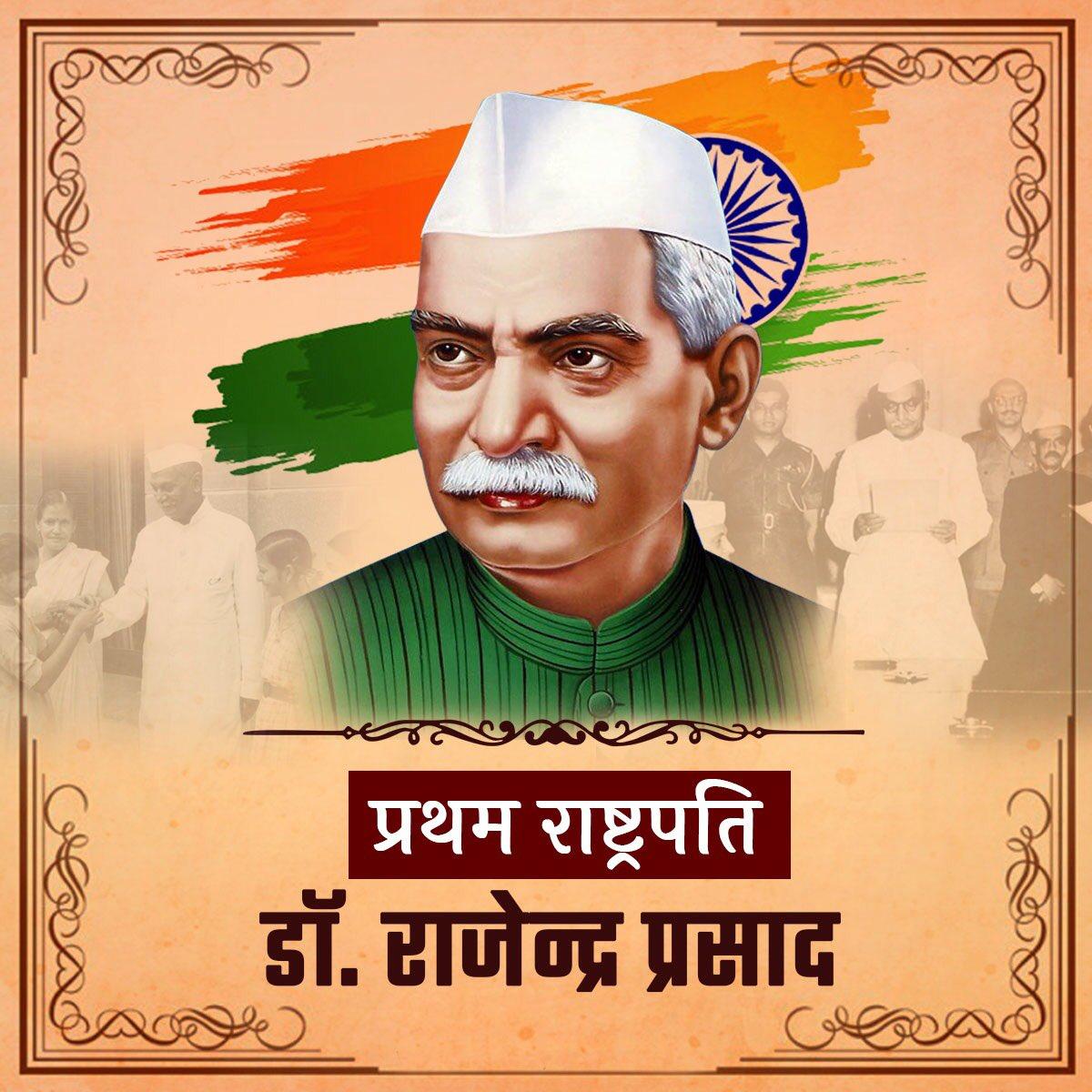 """महान स्वतंत्रता संग्राम सेनानी,भारत के प्रथम राष्ट्रपति व संविधान सभा के अध्यक्ष भारत रत्न #डॉ_राजेन्द्र_प्रसाद_जी की जयंती पर उन्हें कोटिशः नमन। """"सादा जीवन,उच्च विचार"""" के प्रतीक #राजेंद्र_प्रसाद जी का जीवन सभी देशवासियों के लिए प्रेरणाप्रद है। #RajendraPrasad  #स्वतंत्रतासेनानी"""