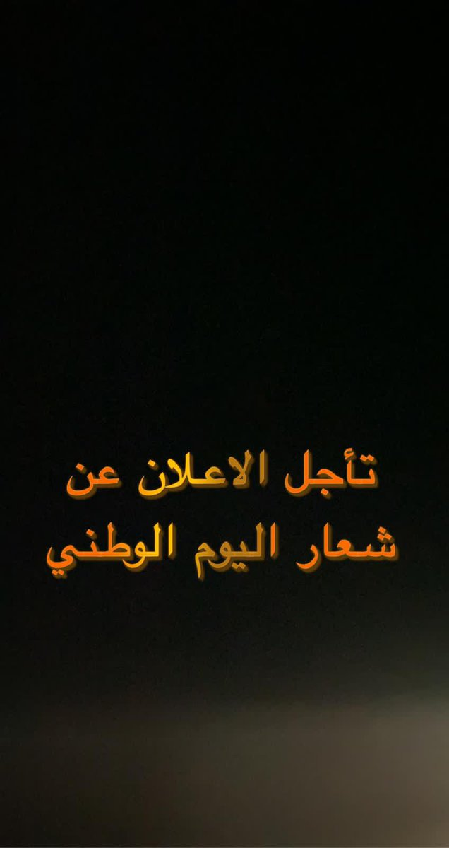 #اليوم_الوطني #قطر
