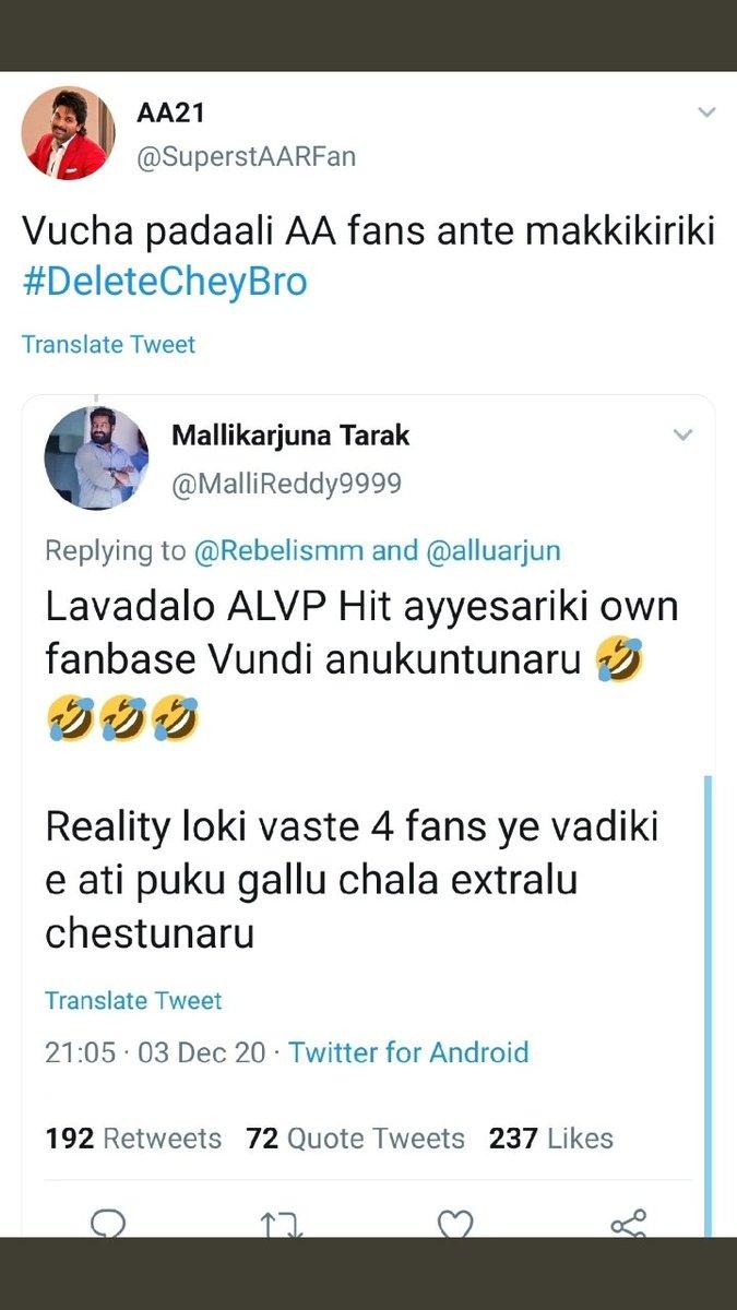 Mundhu #Deletecheybro ani adukkuntaru delete chesina tharvatha AA fans ante ucha ani elevations ichukuntaru🦊🤣 Adhe cunniccu🦊🤣 #Prabhas #Adipurush #RadheShyam
