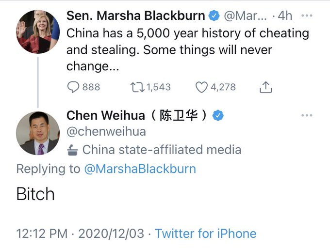"""wow, this US politician is being really racist. a golden opportunity to highlight the worst of the US and emphasize China as the mature party! well, only one thing I can do here, hit the big button marked misogyny."""
