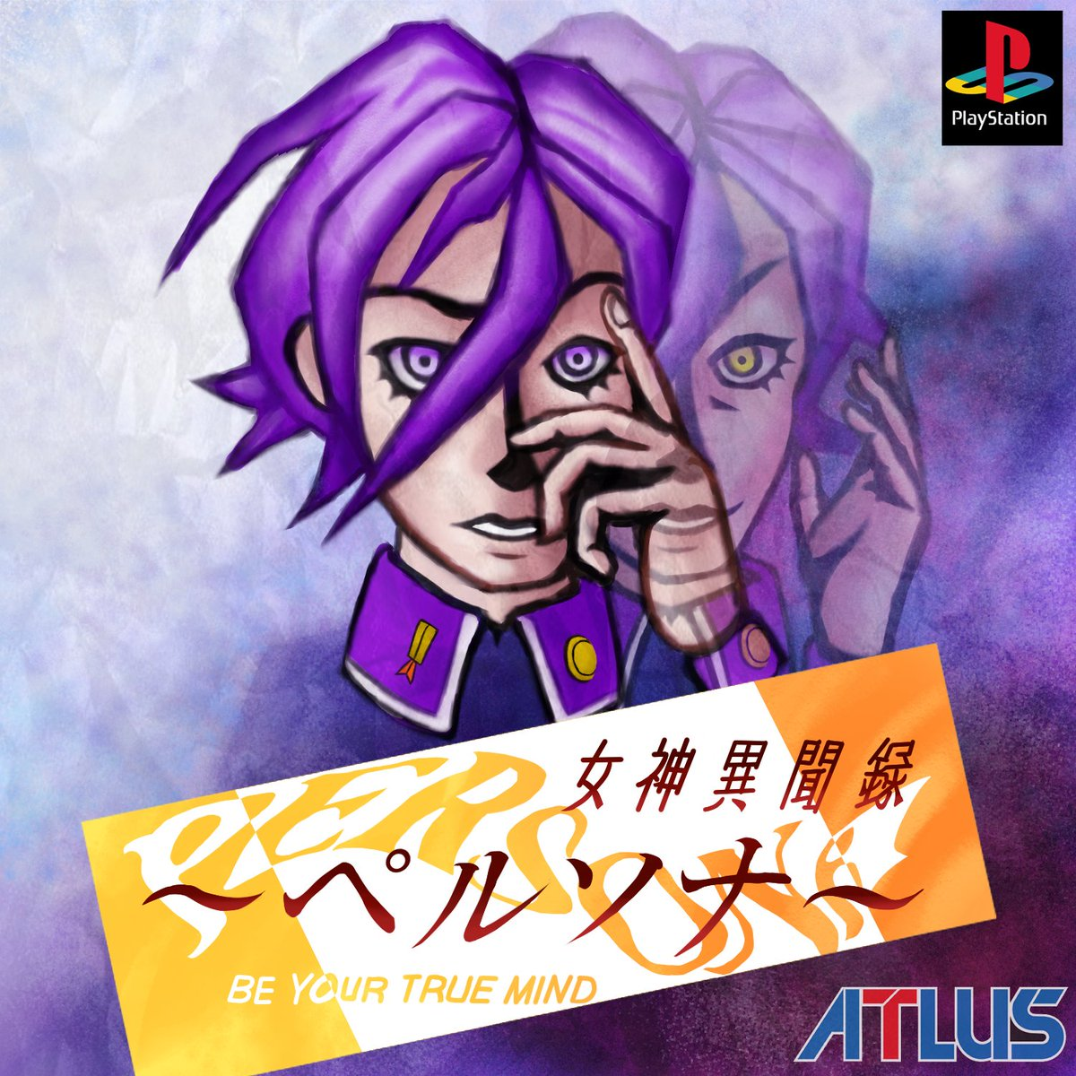Tentei recriar a capa japonesa de Persona 1. Me sinto bem satisfeito com o que eu fiz.  #Persona #Art #ShinMegamiTensei  #gameart https://t.co/ykQewhEnxN