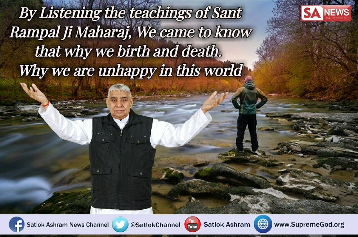 #GodMorningFriday #👉 Know the reasons behind birth&death..know the way how we can reach to the God.  Watch satsang on sadhna tv at 7:30 pm & #MustListen_Satsang by @SaintRampalJiM   #fridaymorning