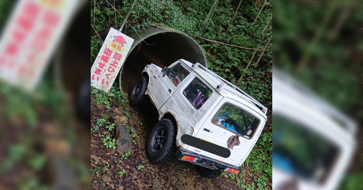 なんだこりゃー。まとめで紹介されてるルポ記事も面白かった。静岡県掛川市の隧道だそうです。/Googleナビに案内された驚きのトンネルがこちら「トンネルというより排水口に入っていく感が…」「行けたという実績ができてしまった」