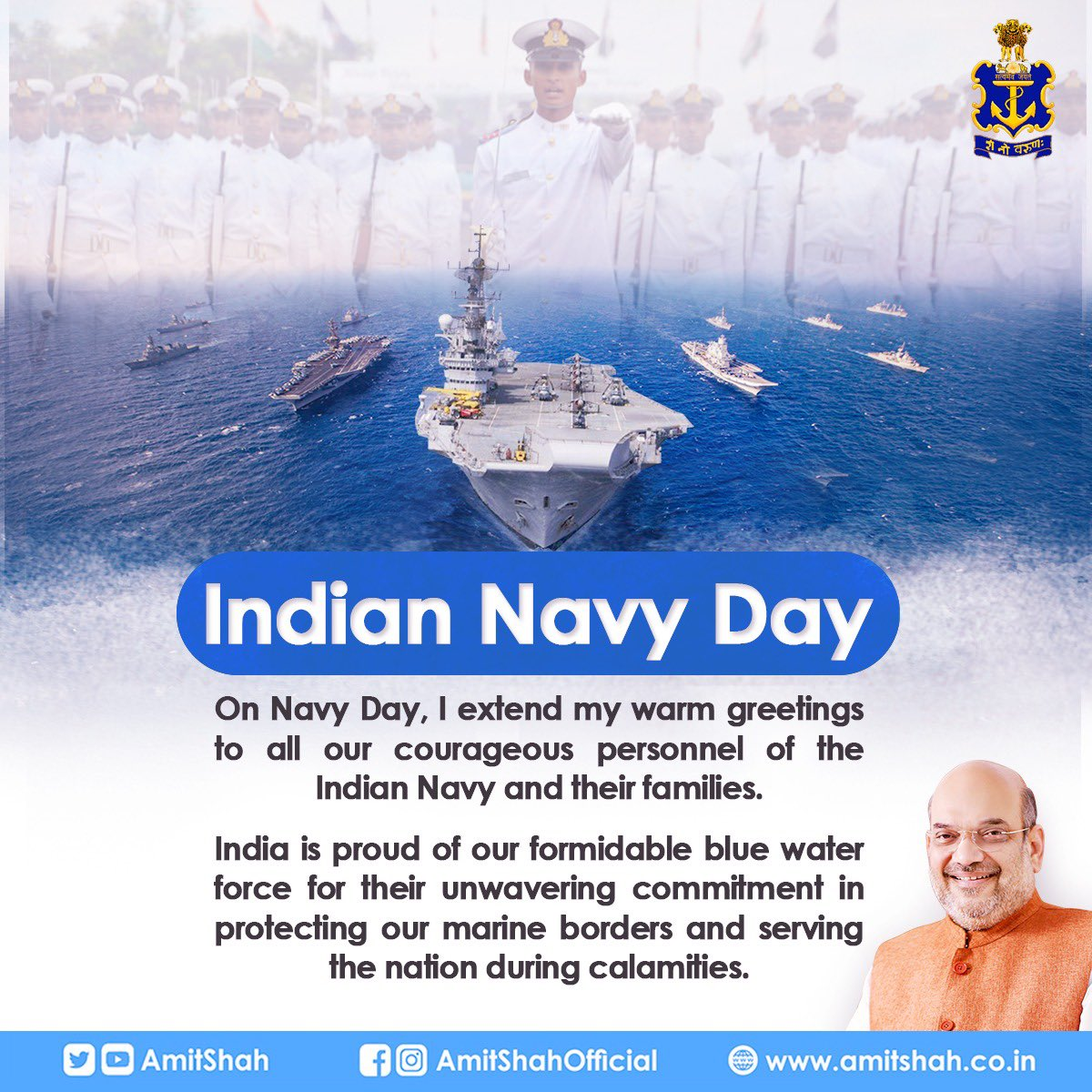 On Navy Day, I extend my warm greetings to all our courageous personnel of the Indian Navy and their families.   India is proud of our formidable blue water force for their unwavering commitment in protecting our marine borders and serving the nation during calamities.