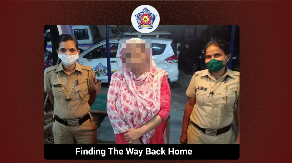 The Guide Back Home!  A woman at Marine Drive needed help finding her way back home. Mobile vans were sent to search for her relatives, other police stations were informed. Her husband had filed a missing report at Nagpada P.Stn, she was taken home safely.  #MumbaiCaseFiles