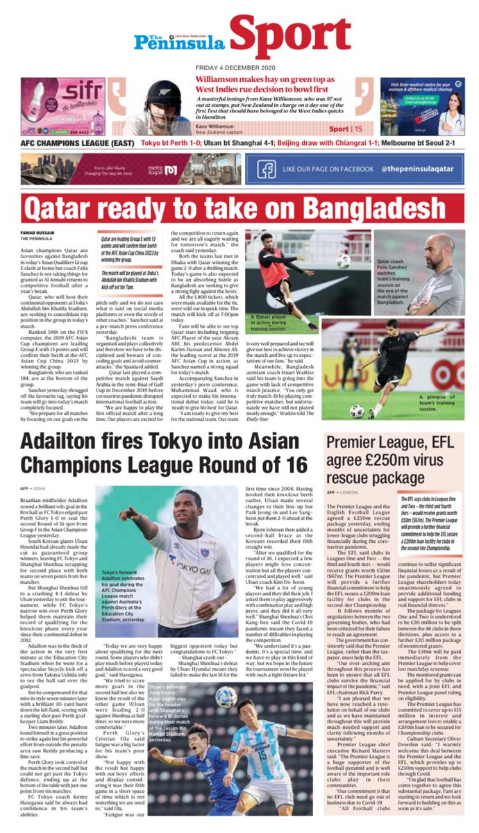 Read today's edition of The Peninsula Sport (December ) for latest updates on #Qatar #COVID19 #MiddleEast #SportsNews #Football  #ChampionsLeague #QSL #Qatar2022 #FormulaOne  #FIFAWorldCupQatar2022 #ACL #World2021 #Messi #AustralianOpen #AmirCup