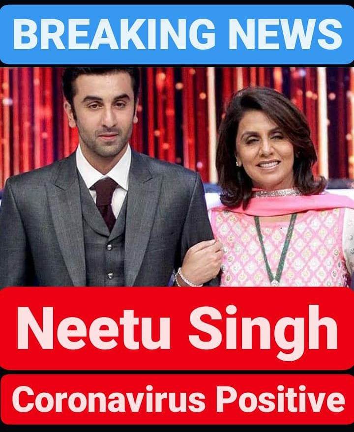 BREAKING NEWS  Neetu Singh Coronavirus Positive  #NeetuSingh #NeetuKapoor #BreakingNews #BREAKING #VarunDhawan #covid
