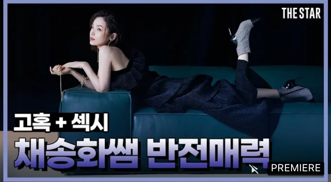Title : Actress Jeon Mido acts as a Model (??) Cover : Seductive + Sexy Professor Chae Songhwas unbelievable charms. Description : Actor Jeon Mido? Hospital Playlist Professor Chae Songhwa? This is (call me as) model Jeon Mido. 🔗youtu.be/MbANQZgJy8g