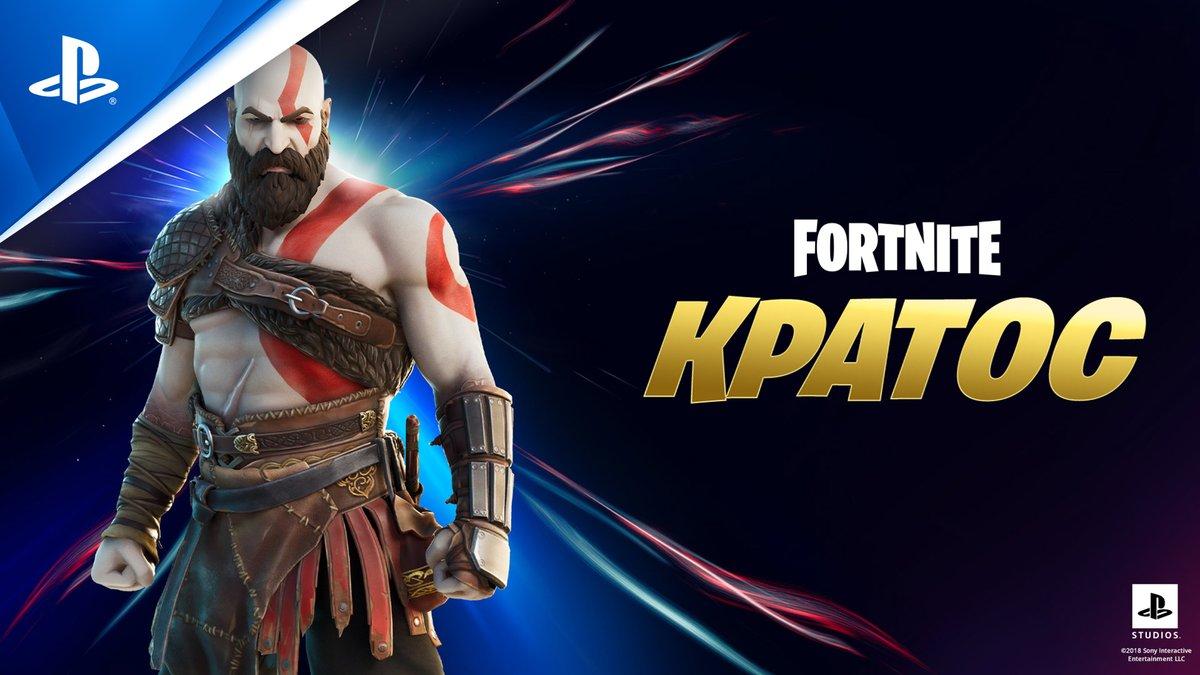 В #Fortnite начался новый сезон! Загляните в игру до 10 декабря и получите экипировку Кратоса, украшение на спину «Мимир», кирку «Левиафан» с эмоцией «Леденящий взрыв», а также дельтаплан «Щит стража»: