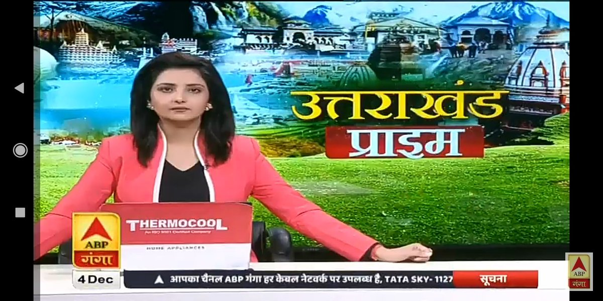 #NewProfilePic @Asthakaushik05 @AbpGanga #Studio AsthaDii confidence passionate dedication👏 Always happy to see u #ONAir👍 Dii it's now become routine to watch bulletin of #AsthaDii #Newsanchor  Dii today looking gergoes in this look 👌👸🌟 #Blackpink attire 👌 love U Dii 💞🥰😍 https://t.co/QQKEMCYfD2
