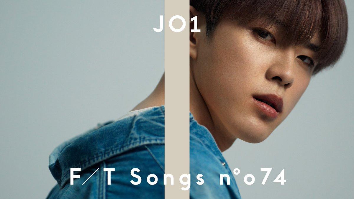 【#THEFIRSTTAKE】-No.74#JO1 (#河野純喜) -第74回は、グローバルボーイズグループJO1(@official_jo1 )から、河野 純喜 が登場。デビュー曲であり自身の代表曲でもある「#無限大」を、スペシャルアレンジで一発撮り披露。▼22:00 YouTubeプレミア公開