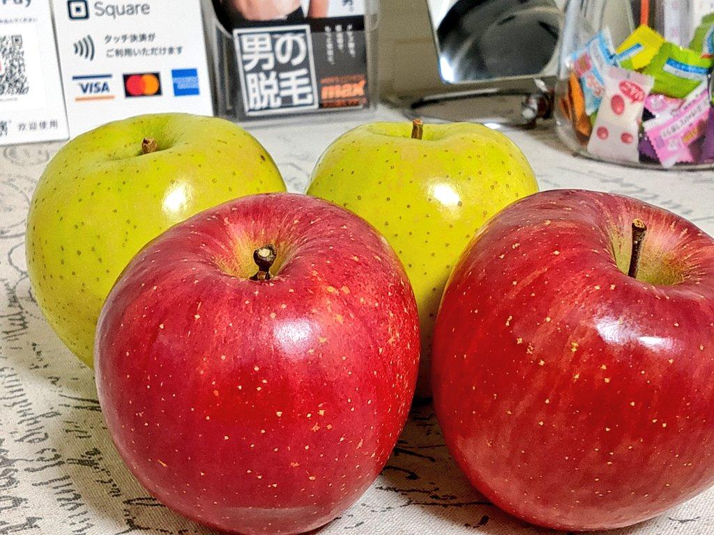 今日は皆さん、りんご持って帰ってくれるので嬉しいです😊脱毛ついでにりんごも持って帰ってくださいね!🍏メンズ脱毛MAX新宿店🍏