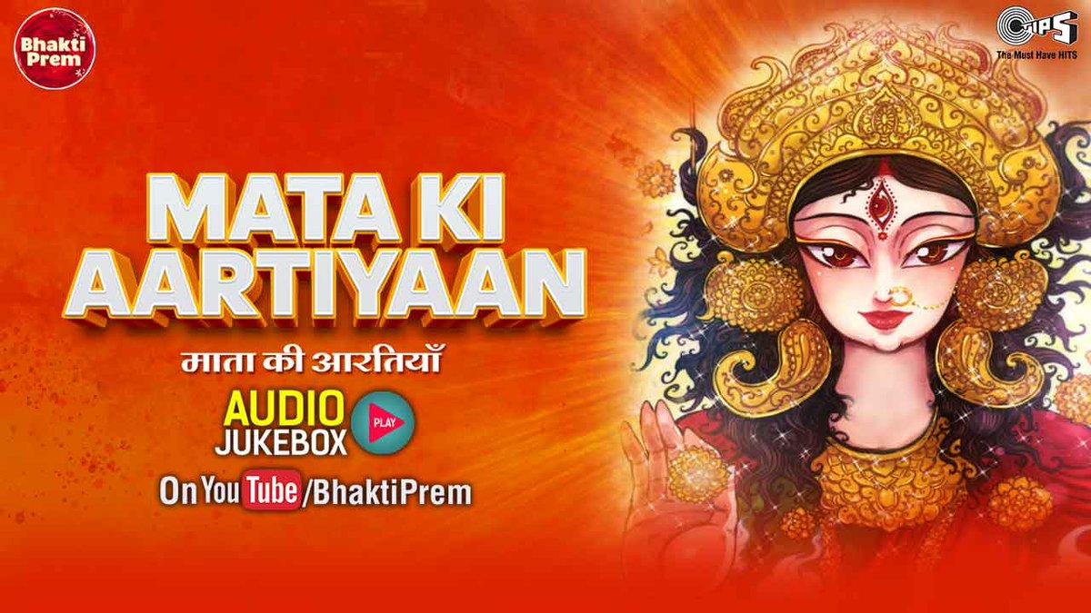 "Presenting ""Mata Ki Aartiyaan (माता की आरतियाँ) Audio Jukebox"" - Best Mata 2020 Aartis, for Happiness, Peace, Health & Wealth, sung beautifully by #narendrachanchal & @thealkayagnik  #MataBhajan #MataAarti #JaiAmbeGauri #जयमातादी  Experience full Jukebox :"