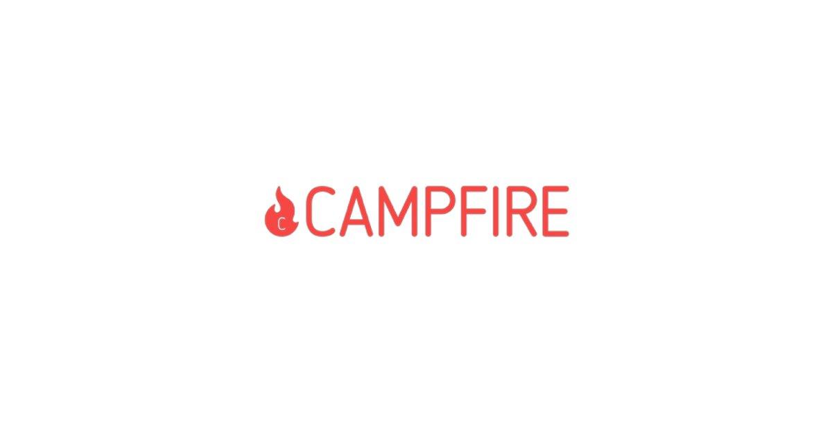 test ツイッターメディア - CAMPFIREが約42億円を資金調達。シリーズEラウンドのリード投資家は元メルカリCFOの長澤啓らの共同会社が務め、利用者拡大にむけて事業基盤を強化します。 https://t.co/E48Bpwq3MR https://t.co/PjqzSbzwl3