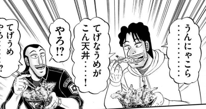 あさひ。 (@AMabayuki) さんのマンガ一覧 : 2ページ   ツイコミ(仮)