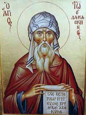 #OnThisDay in 749, John of Damascus, a Syrian monk and priest, died at the Mar Saba monastery in Jerusalem