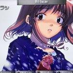 Image for the Tweet beginning: そうだ、これもやりたいんだった… 箱版だと平面で出来る?  あとさ、Ever17は日本の箱版でもあるの? remember11もリメイクして欲しいよね  #Ever17 #エバー17 #remember11 #リメンバー11