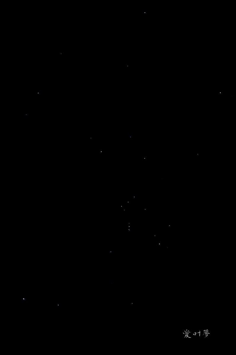 (*´꒳`) ɢ०ᵒᒄ ʍᵒ~ʳᐢⁱᐢᵍ・*:⋆゜  5時間前のオリオン座  #写真で伝えたい私の世界  #写真で奏でる私の世界 #ファインダー越しの私の世界 #photography  #キリトリ世界 #キリトリセカイ #タップ推奨 https://t.co/yQXjPoDlOs