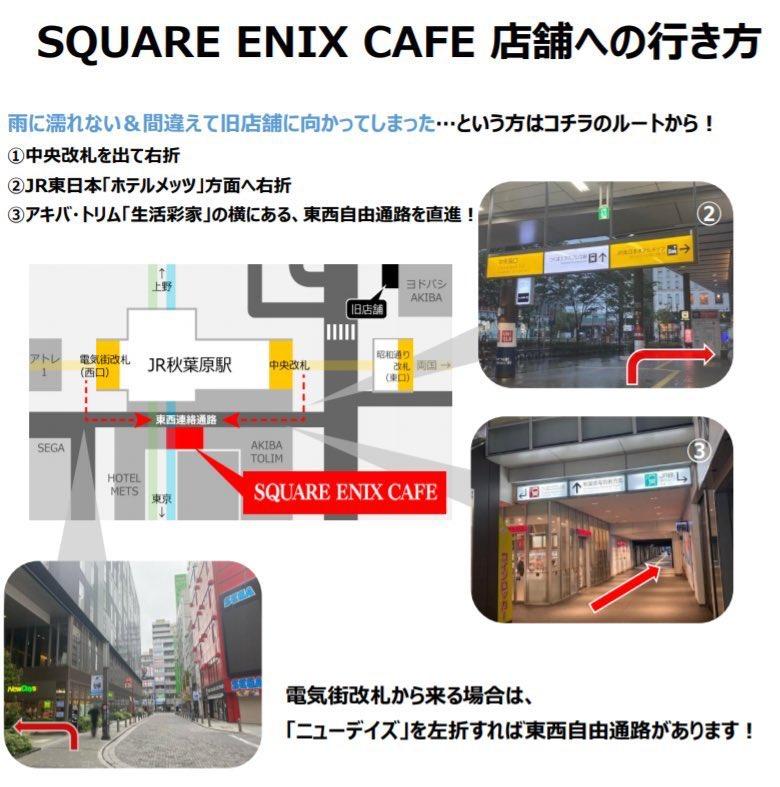 sqex_cafeさんの投稿画像