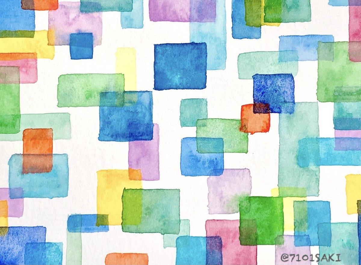 Pop square #透明水彩 #水彩画 #watercoler #art #draw #アナログ #絵 #design #デザイン #水彩 #手描き #手書き #drawing  #アート #sketchbook #painting #paint  #絵描きさんと繋がりたい #アート好きな人と繋がりたい