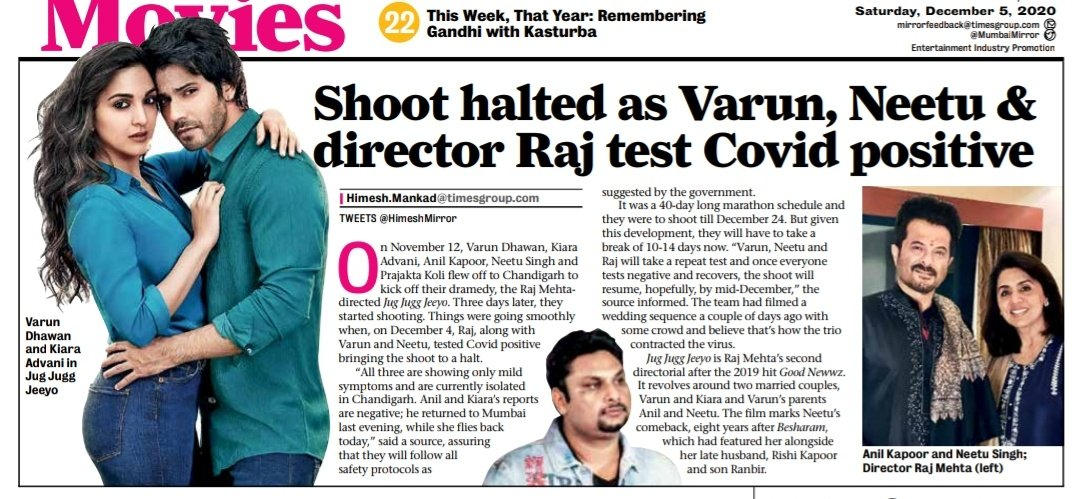 #JugJuggJeeyo shoot halted as #VarunDhawan, #NeetuKapoor and director #RajMehta test Covid positive; Get well soon team! This too shall pass... 😊