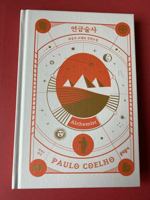 @paulocoelho just saw this new version, the cover looks cool. bet yoongi will be getting his copy :)