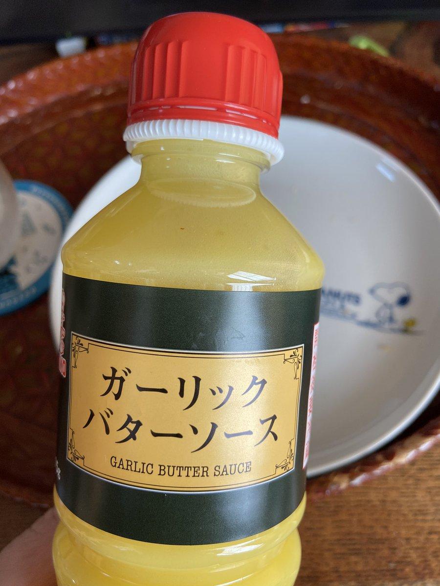 に 千鳥 バター いろは ソース ガーリック