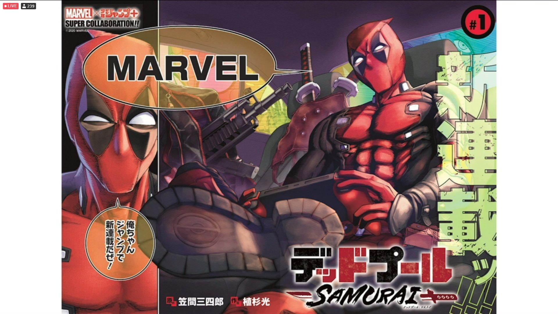 Screenshot of full color Deadpool manga page.