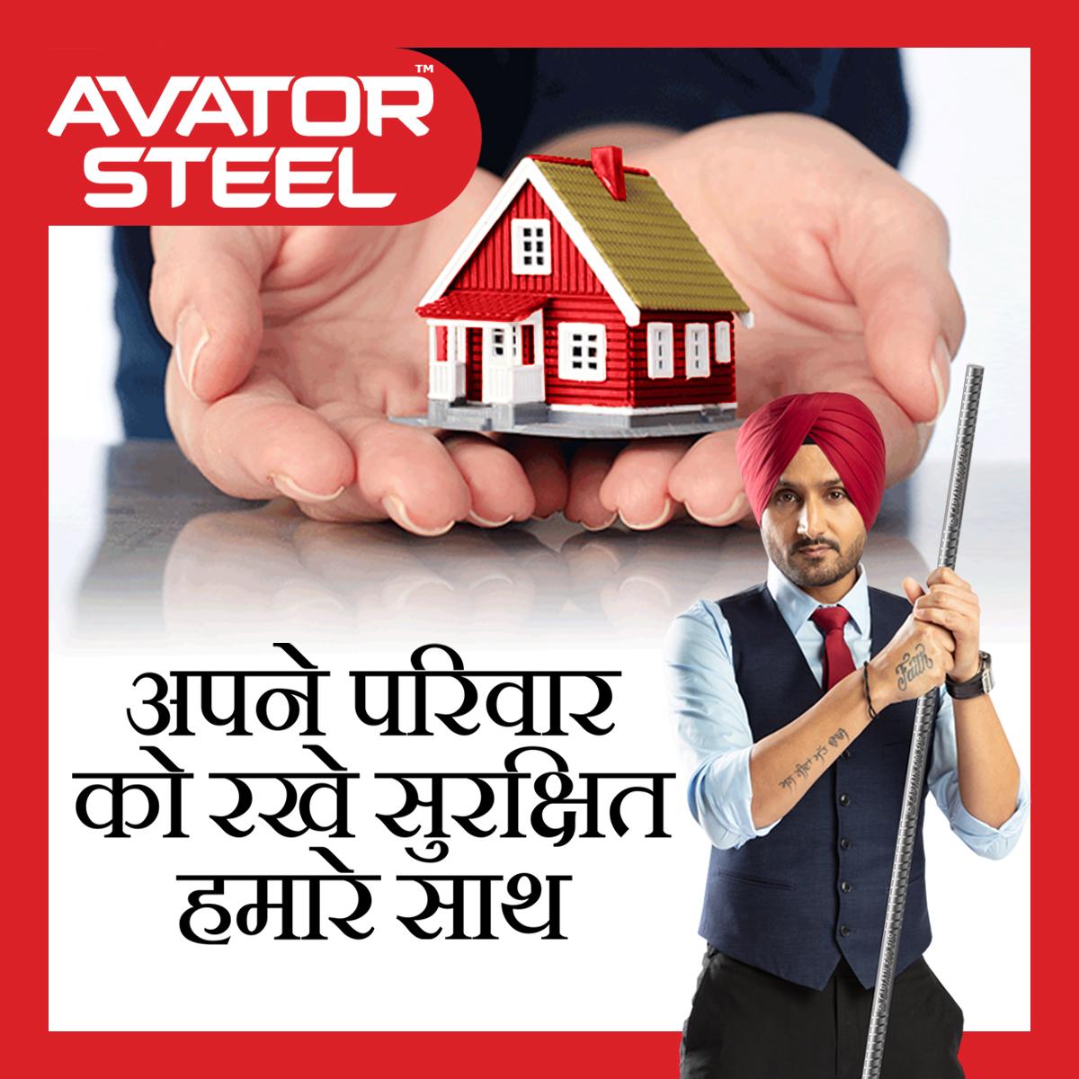 आपका परिवार है आपकी ताक़त, ठीक वैसे ही Avator Steel है आपकी घर की ताक़त ।  #AvatorSteel #HarbhajanSingh  @harbhajan_singh