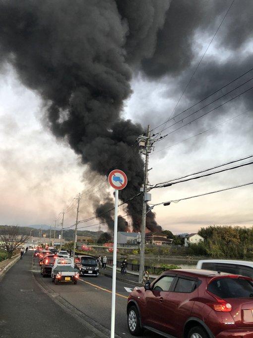 火事 和泉 市