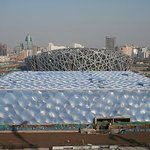 Image for the Tweet beginning: First Venue For Beijing 2022