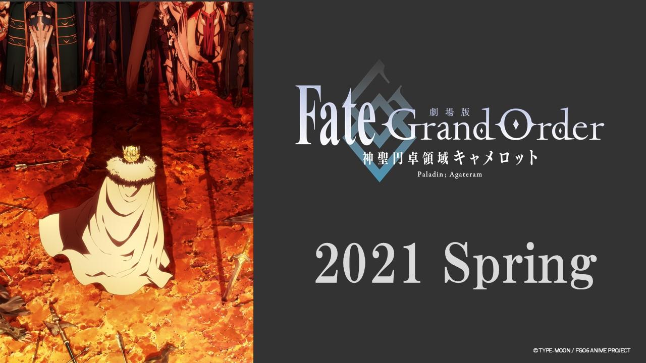 Fate/Grand Order Camelot 2 - Paladin; Agateram