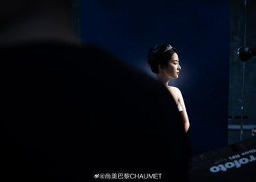 BTS-ถ่ายโฆษณา Chaumet EodtnGzVgAEq5Su?format=jpg&name=360x360