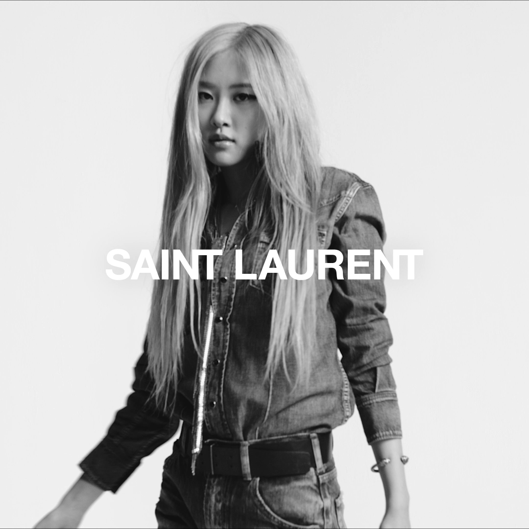 ROSÉ - DENIM #YSL35 by ANTHONY VACCARELLO FILMED by GRAY SORRENTI SOUNDTRACK by ARSUN #YSL #SaintLaurent #YvesSaintLaurent #Rosé #Blackpink