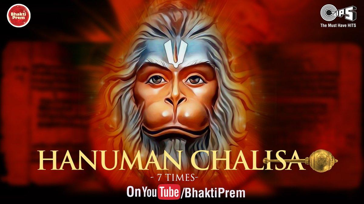 "Sing-Along this beautiful and divine ""Hanuman Chalisa 7 Times (हनुमान चालीसा)"", sung soulfully by @Shankar_Live    #हनुमानचालीसा #HanumanChalisa #Hanuman #हनुमान #HanumanBhajan  Watch Full Divine Song:"