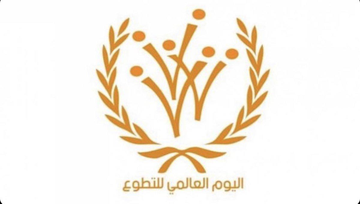 """تطلق حملة """"أهل البلد"""" وإئتلاف""""شباب السلط"""" ومجموعة """"نشامى القائد"""" إحتفالاً ب #اليوم_الدولي_للمتطوعين مبادرة #بلدتي_أجمل إبتداءً بمدينة #السلط وبالتعاون مع بلدية السلط للمشاركة أو لإضافة بلدتكم الرجاء التواصل مع المبادرة من خلال صفحة حملة @ahelalbalad على توتير أو فيسبوك #الأردن 🇯🇴"""