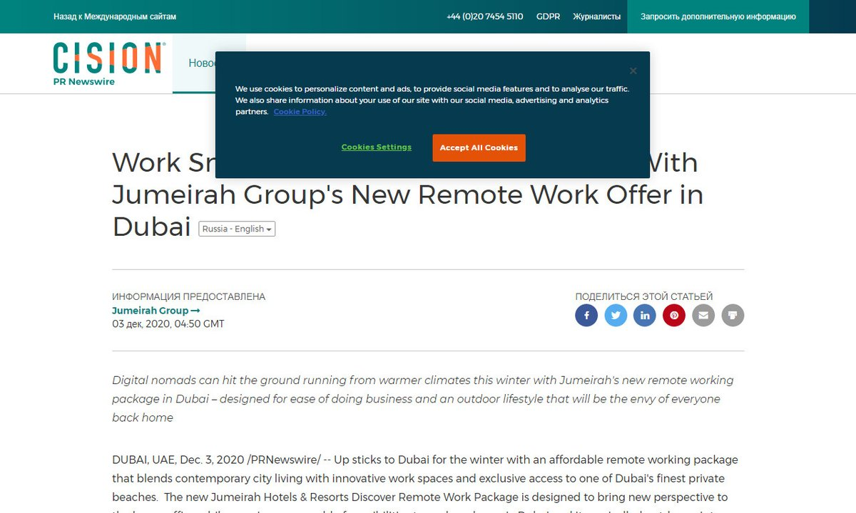 Work Smart and Live Better This Winter With Jumeirah Group's New Remote Work Offer in Dubai - PRNewswire #work #days #person #photo #guests #remotework via  ☛
