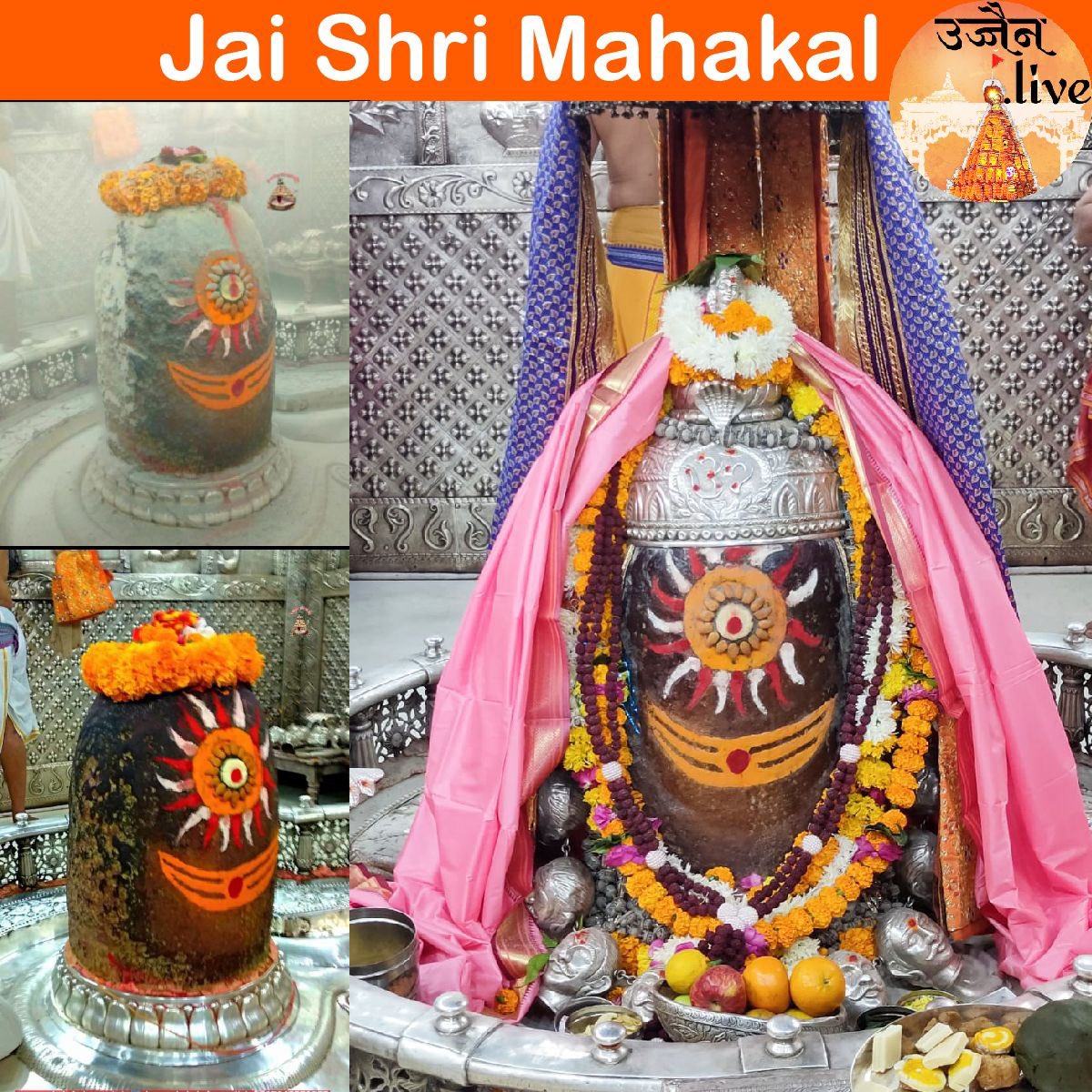 Dec 6: Bhasma Aarti darshan of Shree #Mahakaleshwar #Ujjain #shiv #shiva #bholenath #mahadev #हर_हर_महादेव #jaibholenath #jaimahakal #om #omnamahshivay #harharmahadev  #mahakal #goodmorning #sundayvibes #Incredibleindia  @HinduTempleLive @BharatTemples_