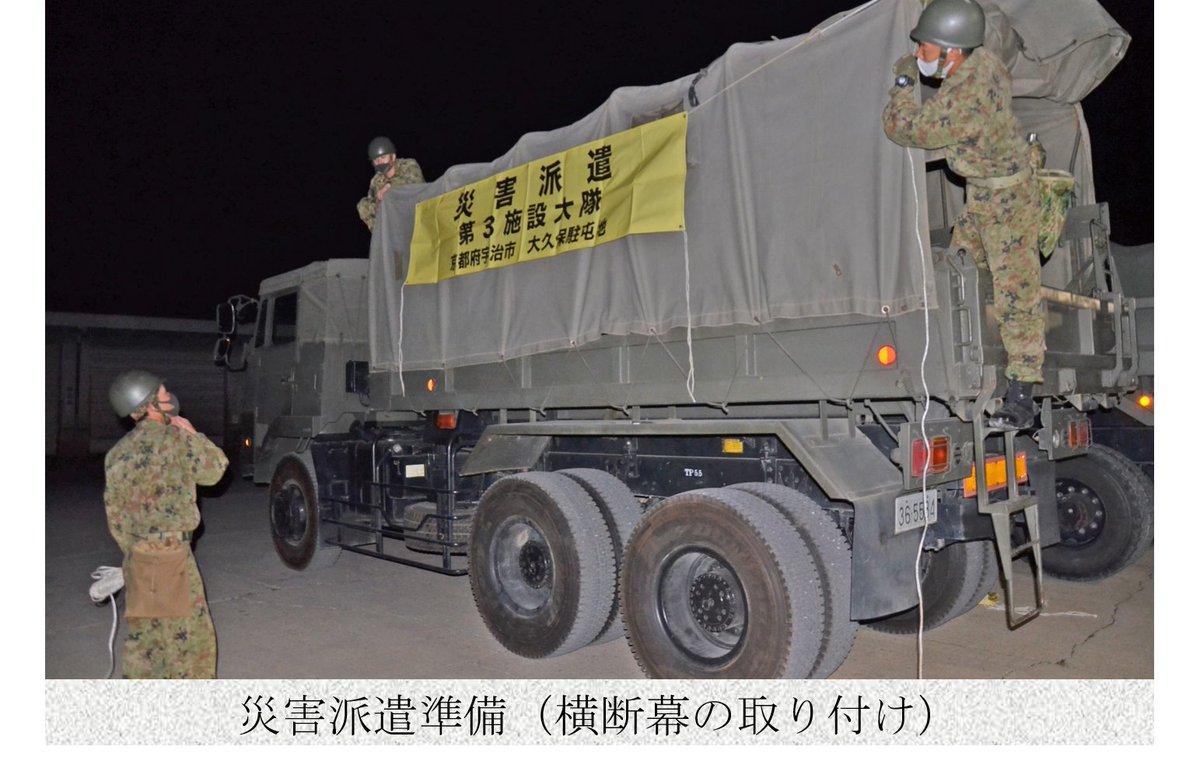 """陸上自衛隊大久保駐屯地 on Twitter: """"第4施設団は、令和2年12月6 ..."""