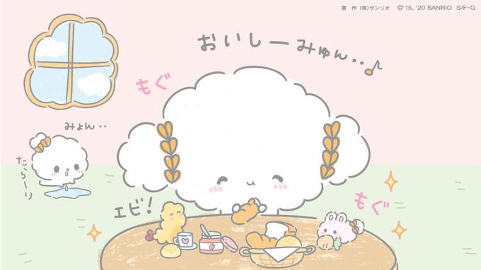 cogimyun_sanrioの画像