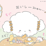 cogimyun_sanrioのサムネイル画像