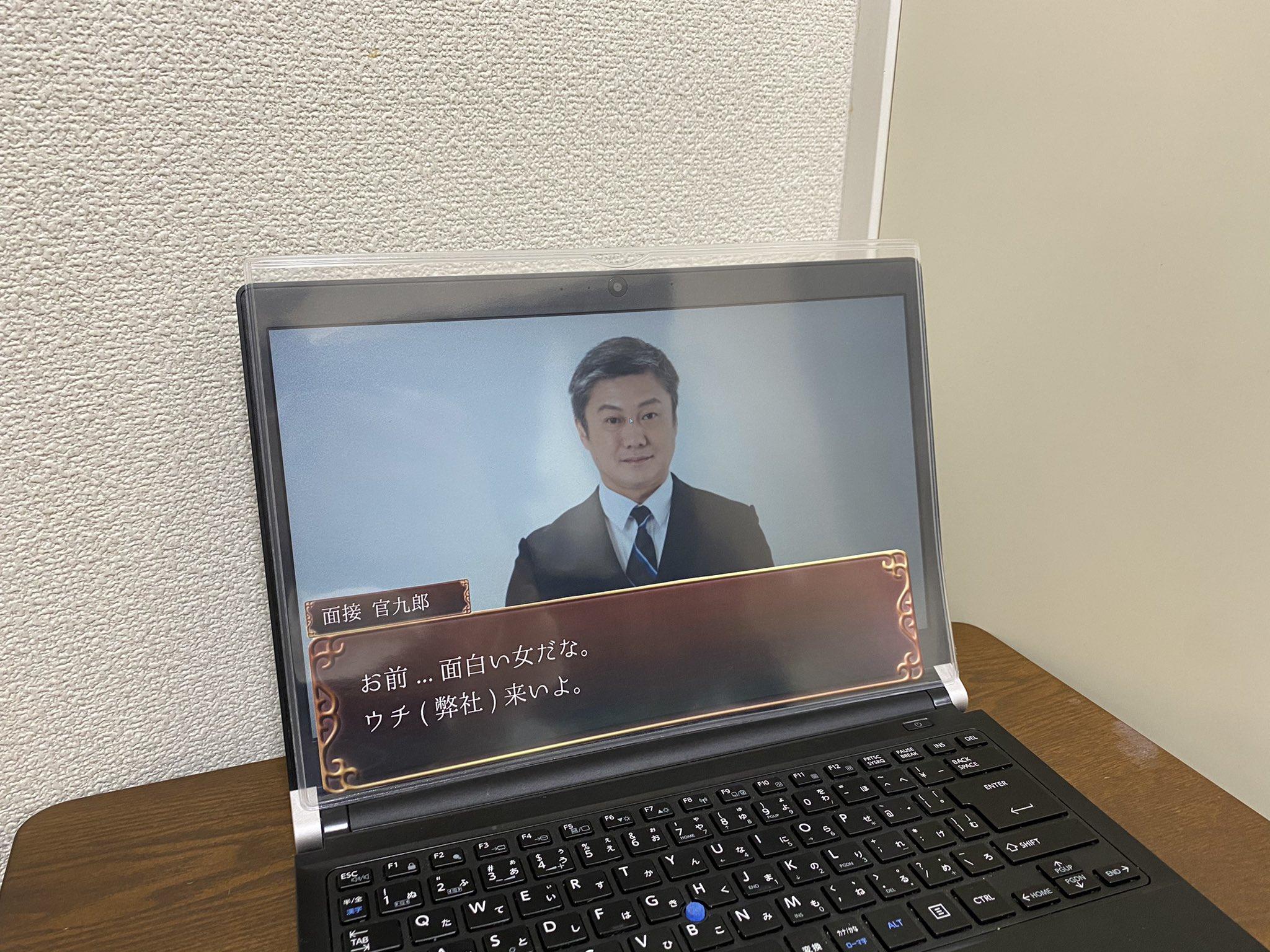 Topics tagged under 搞笑 on 紀由屋分享坊 Eoi0KVEVgAMWNv6?format=jpg&name=large