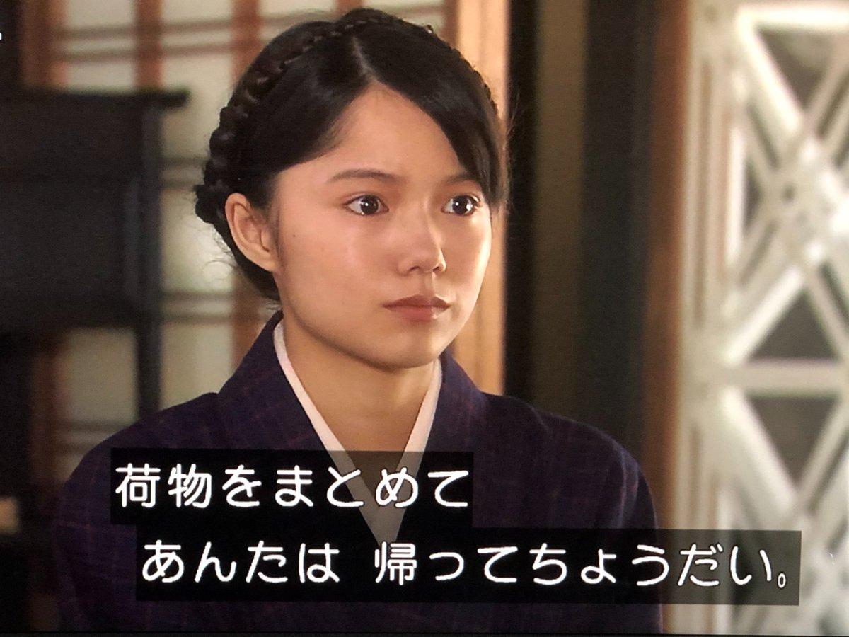 きらり 桜子 死ぬ 純情