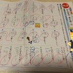 漢字のテスト、問題でない解答にも丸をくれる担任!