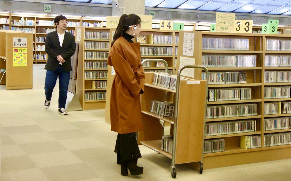 図書館 西宮