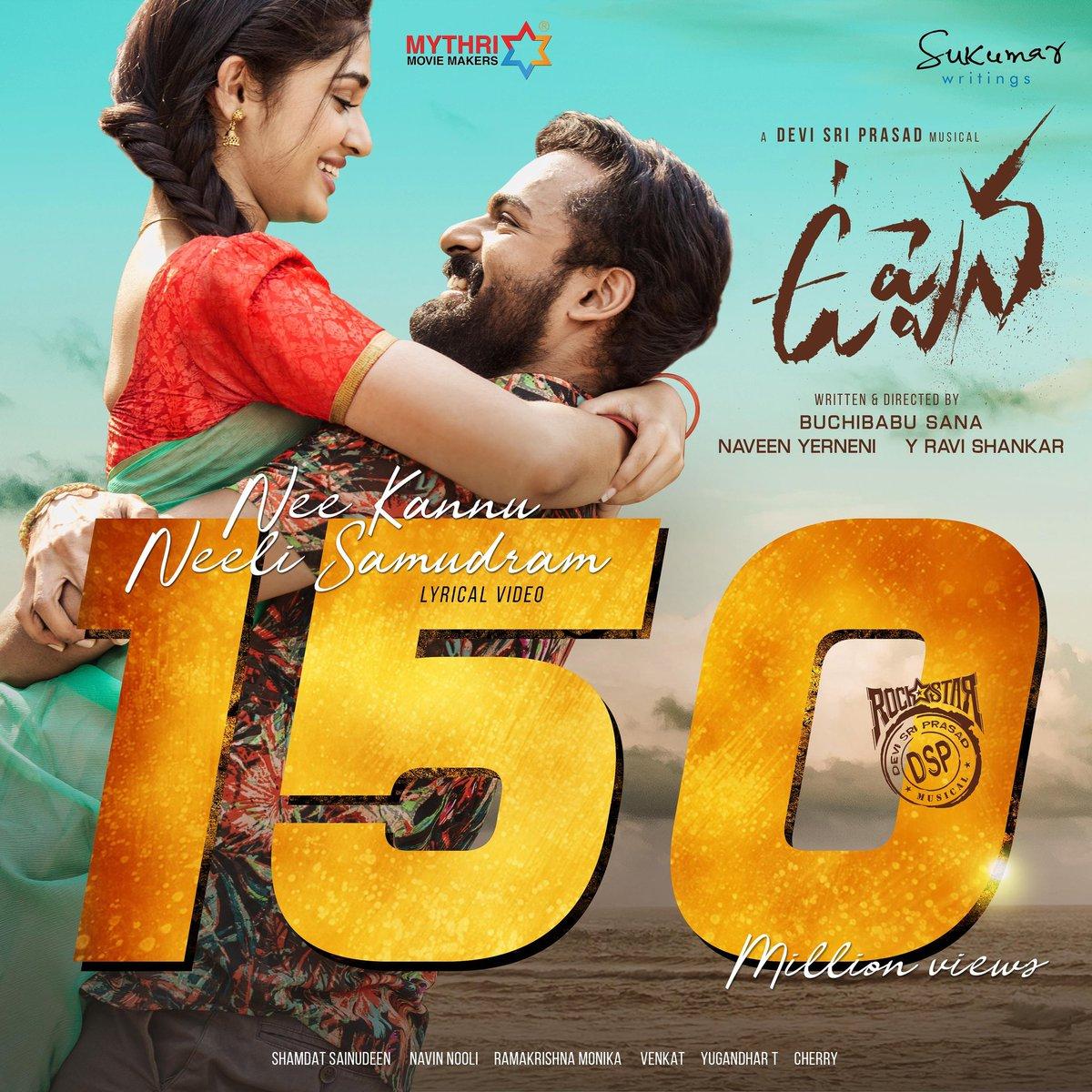 *150 Million hearts for 'Nee Kannu Neeli Samudram'❤️.... Thankyou all for the tremendous response 🙏*