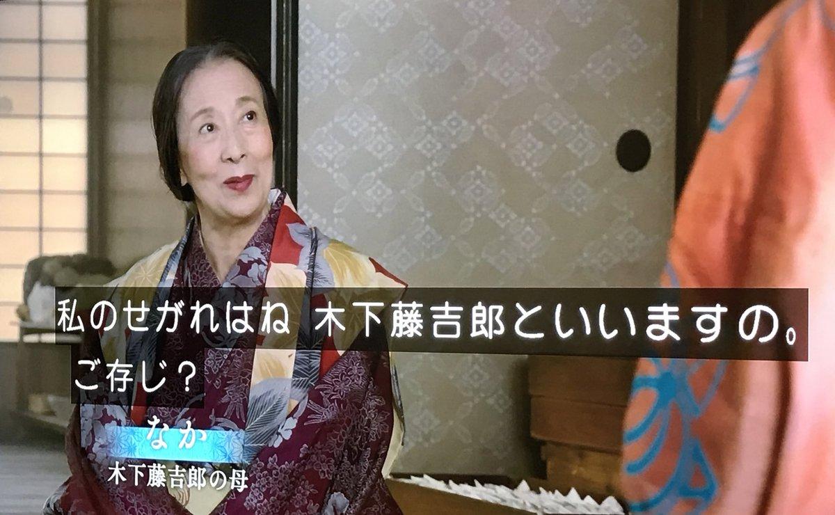 """石田三成 on Twitter: """"えっ………!!!!!まさか!!!!!! 大政所様 ..."""